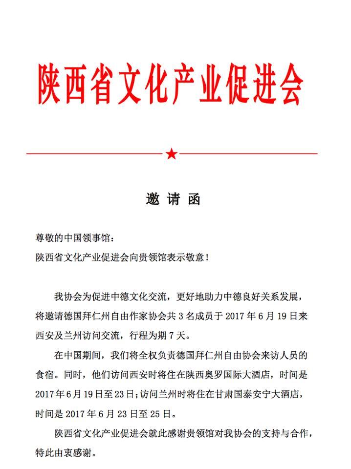 Für alle Isener, die Chinesisch können - hier die Original-Einladung dazu ;-)